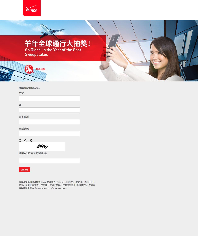 Verizon Go Global 2015-02-20 21-49-21
